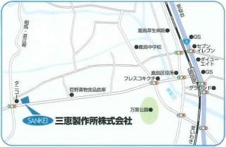 会社案内 ∥ 地図 MAP ∥ 機械製造メーカー 三恵製作所株式会社