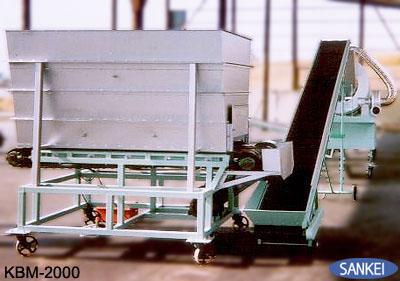 備蓄定量供給機 | 製品紹介 | 機械製造メーカー 三恵製作所株式会社