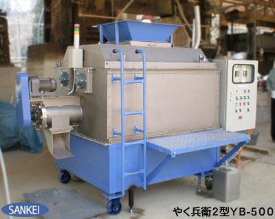 外熱式殺菌乾燥機 やく兵衛2型 | 乾燥機 | 製品紹介 | 機械製造メーカー 三恵製作所株式会社